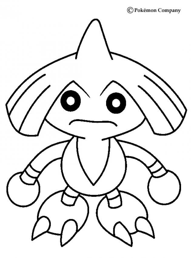 kapoera source vluv5 including hitmonchan coloring pages hellokids  on pokemon coloring pages hitmonchan additionally smooth pokemon coloring book pages gastly seadra pokemon on pokemon coloring pages hitmonchan furthermore hitmonchan pokemon coloring page free pok mon coloring pages on pokemon coloring pages hitmonchan additionally pokemon coloring page 107 hitmonchan coloring pages coloring 4 on pokemon coloring pages hitmonchan