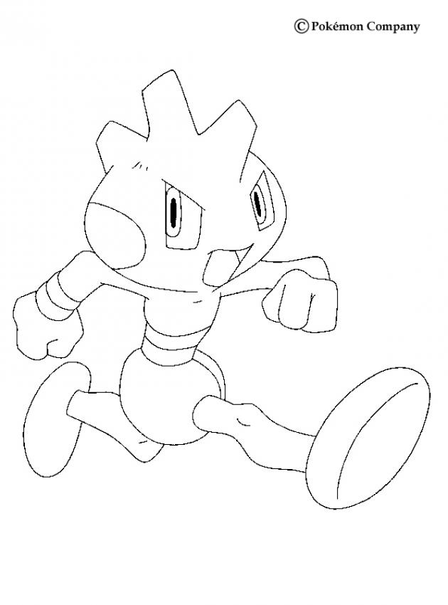 Pokemon N 28 Color Online Print