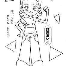 Aiko Seeno coloring page