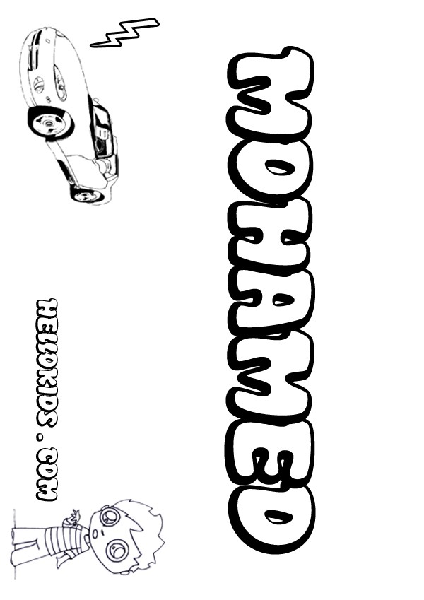 mohammed coloring pages - photo#2