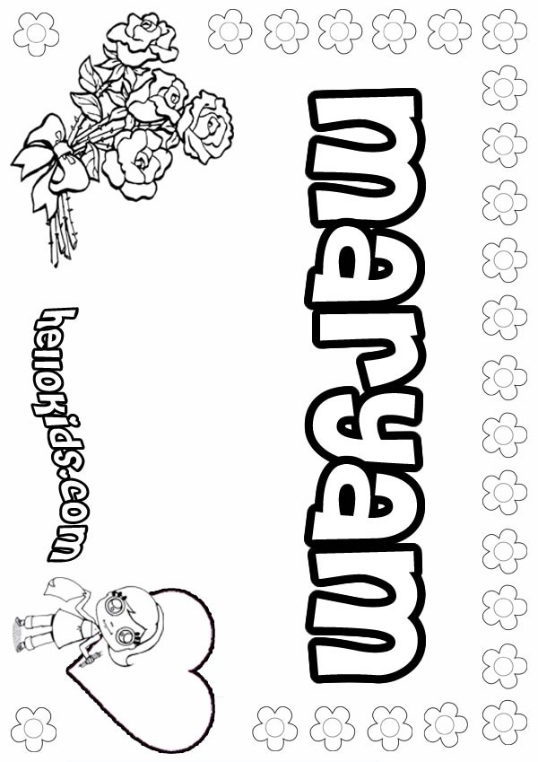 Maryam coloring pages - Hellokids com
