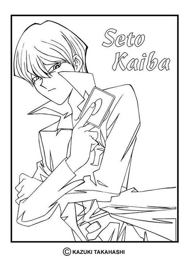 yugioh coloring pages - seto kaiba coloring pages