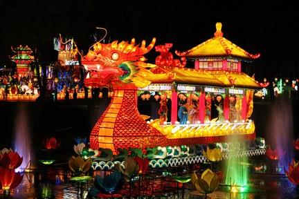 chinese_lantern_festival