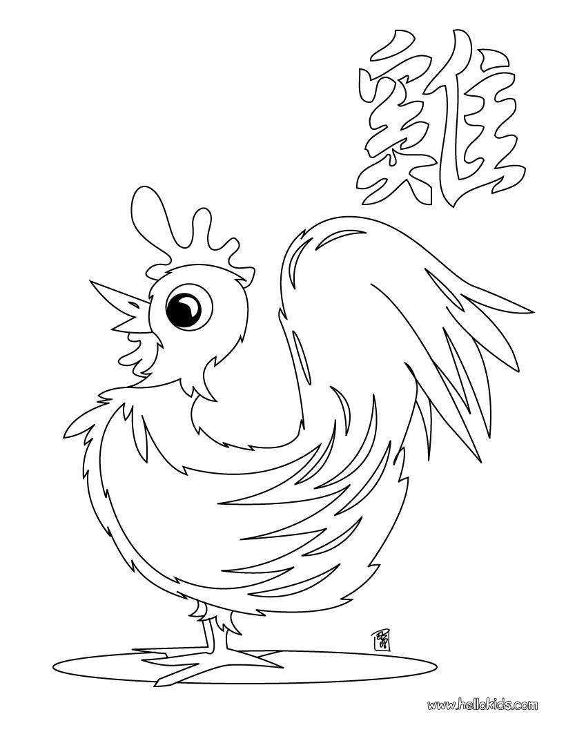 CHINESE ZODIAC coloring pages - The Year of the Rooster