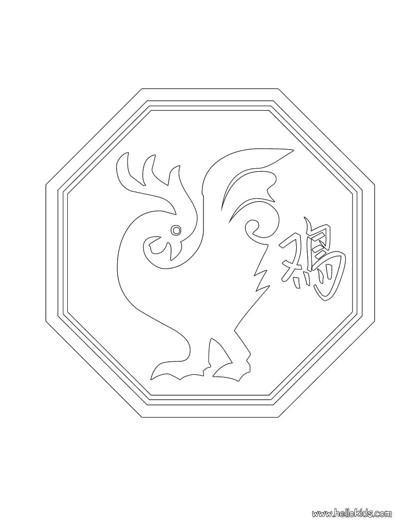 Pics Photos - Rooster Chinese Zodiac Sign Coloring Page