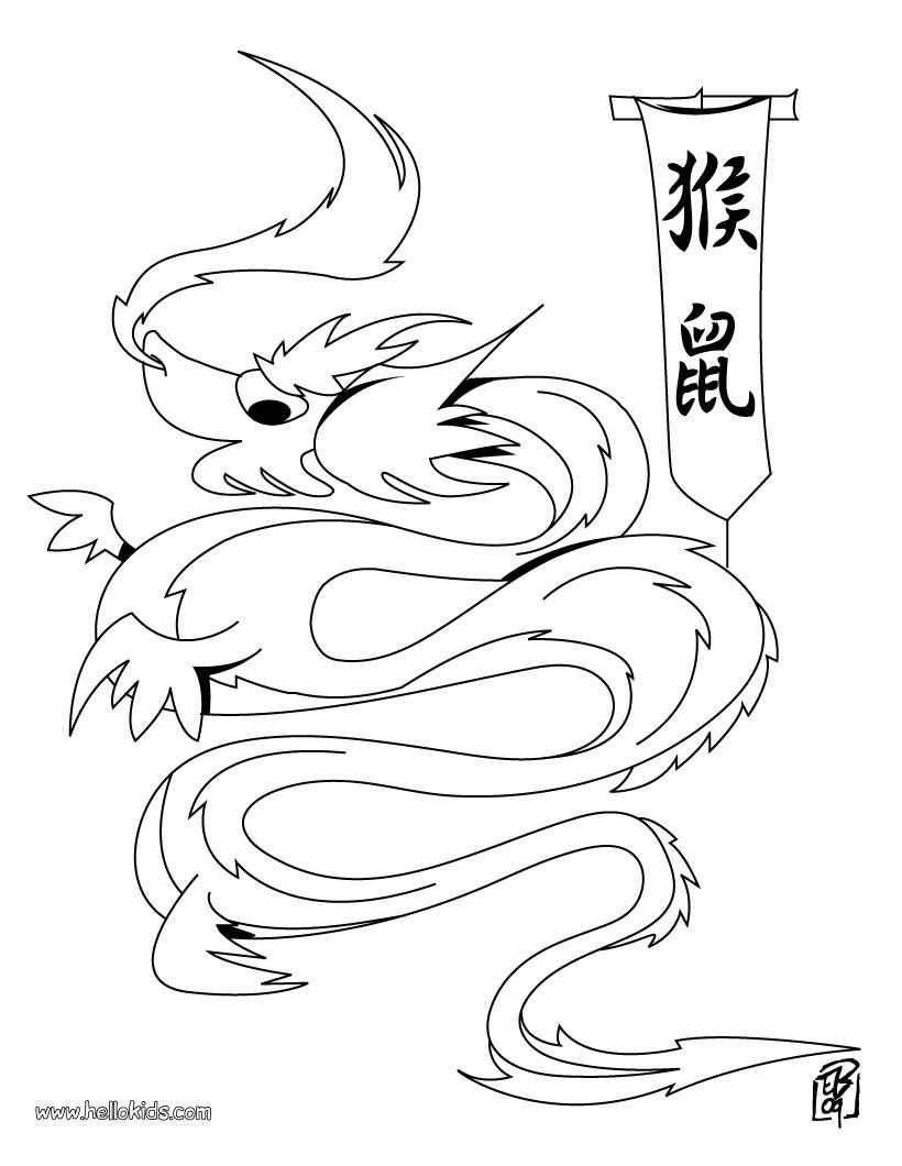 tattoo gak dadi china flag coloring page