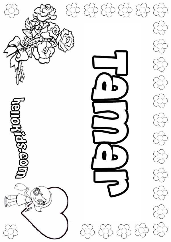 Tamar coloring pages  Hellokidscom