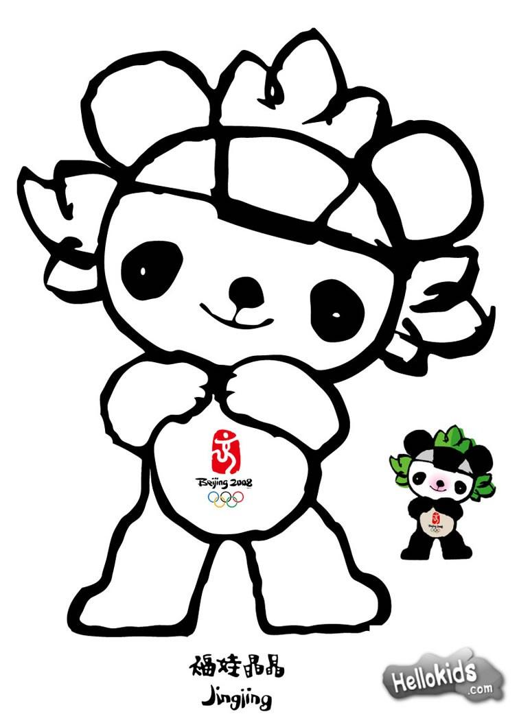 nini beijin olympic mascot jingjing beijin olympic mascot coloring page coloring page sport coloring pages olympic games - Games Coloring Pages