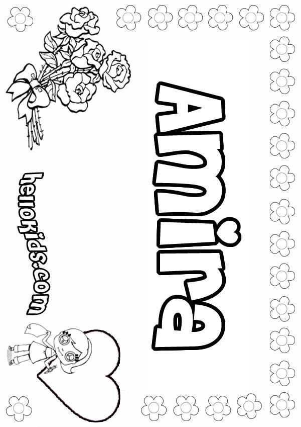 Amira coloring pages - Hellokids.com