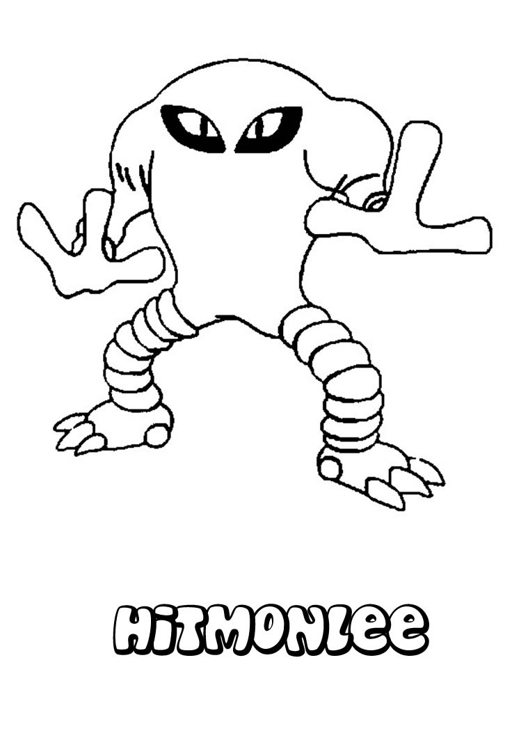 Hitmonlee coloring pages - Hellokids.com