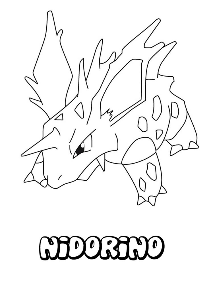 How To Draw Nidorino Drawing Tutorial | Apps Directories