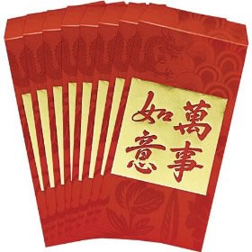 red packet2