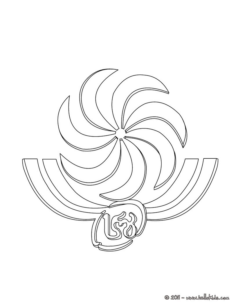 Georgia Rugby team coloring page