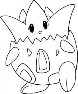 How to draw togepi pokemon Hellokidscom