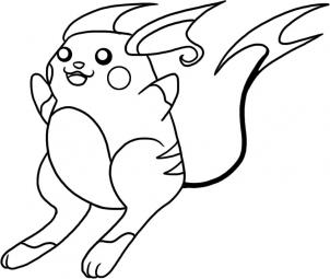 How to draw raichu hellokids step 6 you just learned how to draw a pokemon thecheapjerseys Gallery