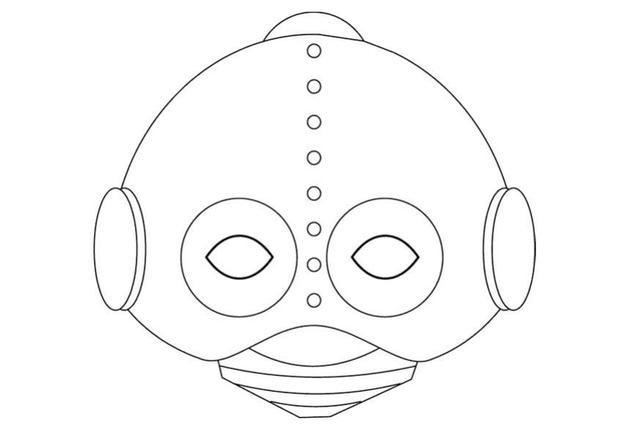 Robot mask