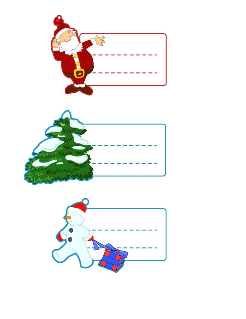 Gift tags 1 Christmas printable tag
