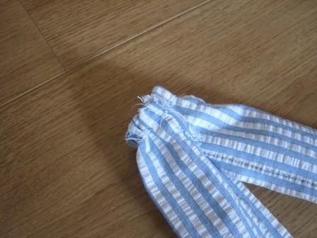 Make  pyjamas