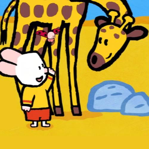 draw me a giraffe