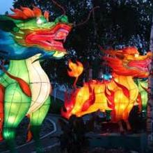 Chinese Lantern Festival video