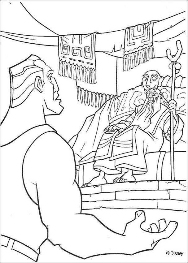 Atlantis 43 coloring page