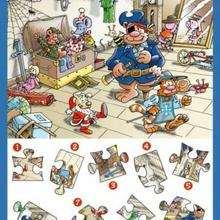 Puzzle Disguises